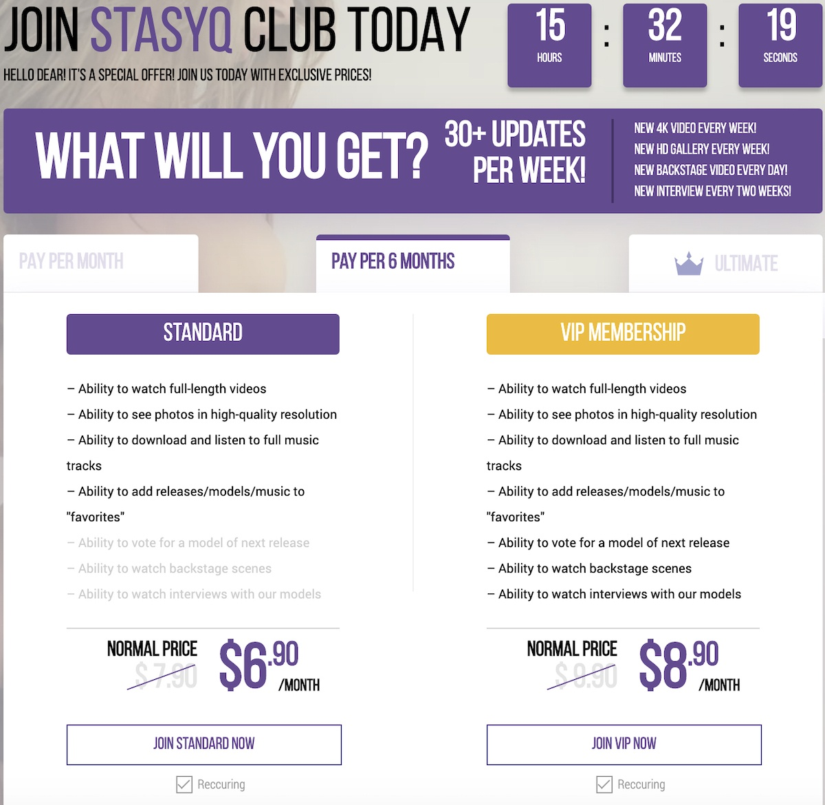 stasyQ pricing